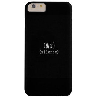 silence iPhone 6 plus iPhone 6 Plus Case