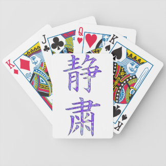 Silent-Still-Quiet Bicycle Playing Cards