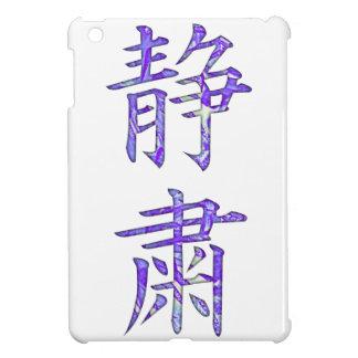 Silent-Still-Quiet iPad Mini Covers