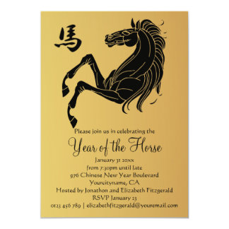 Silhouette Black on Gold Year of the Horse Card