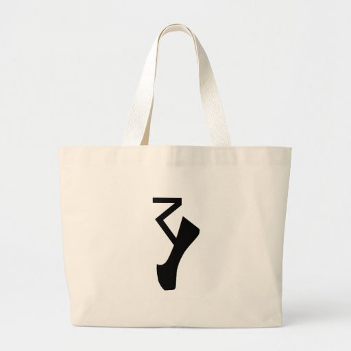 Silhouette Dance Bag