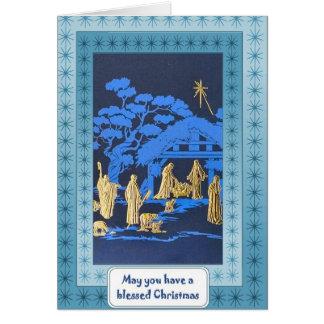 Silhouette Nativity Card