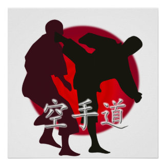 Silhouette of a Karate Fight. Red Sun Background Print