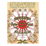 Silk Flowers Vintage Japanese Silk Label Postcards