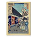 Silk goods Lane, Odenma cho by Ando, Hiroshige Card