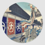 Silk goods Lane, Odenma cho by Ando, Hiroshige Sticker