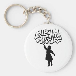 Silueta Bismillah islámico del pequeño niño Llavero Personalizado