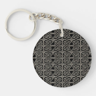 Silver And Black Connected Ovals Celtic Pattern Keychain