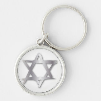 Silver Brushed Star of David Keychain