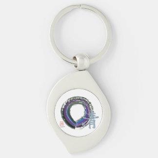 Silver Clarity, Enso Keychain