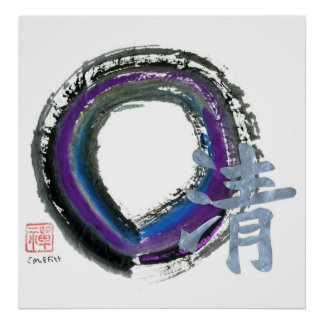 Silver Clarity, Enso Poster