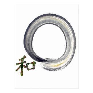 Silver enso with Kanji - harmony Postcard