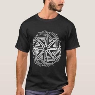Silver Islamic Decoration Men's Basic Dark T-Shirt