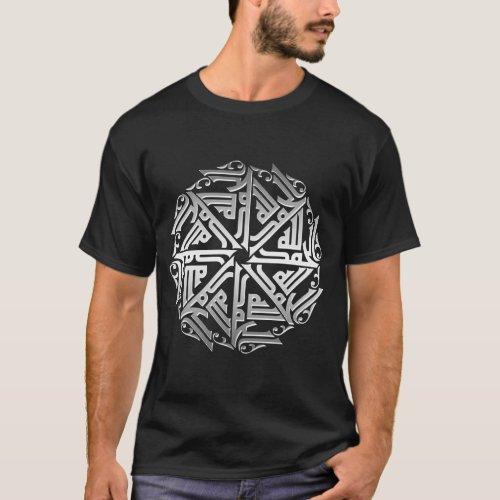 Silver Islamic Decoration Mens Basic Dark T_Shirt