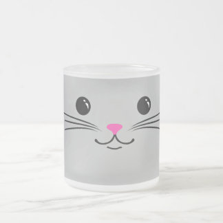 Silver Kitty Cat Cute Animal Face Design Frosted Glass Coffee Mug