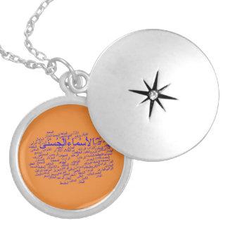 Silver Locket: 99 Names of Allah (Arabic) Locket Necklace