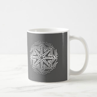 Silver Metallic Islamic Decoration Mug