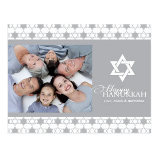 Silver Modern Hanukkah Star Of David Holiday Photo Postcard