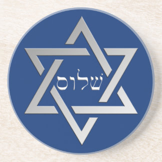 Silver Star of David with Shalom in Hebrew Drink Coaster