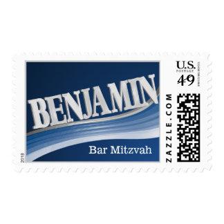 Silver Wave Benjamin Bar Mitzvah Postage
