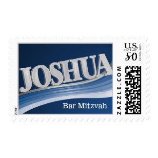 Silver Wave Joshua Bar Mitzvah Postage