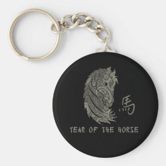 Silvery Grey Paisley Year of the Horse Key Chain