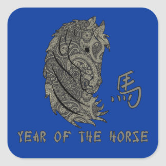 Silvery Grey Paisley Year of the Horse Square Sticker