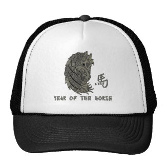 Silvery Grey Paisley Year of the Horse Trucker Hat