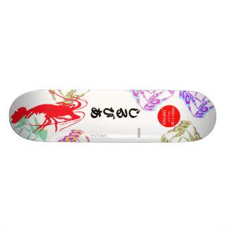 Silvia Skateboard