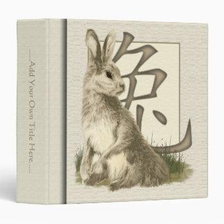 """Símbolo 1,5"""" del conejo y del chino carpeta de"""