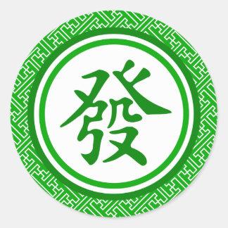 Símbolo afortunado de Mahjong • Verde oscuro Etiquetas Redondas