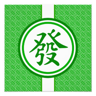 Símbolo afortunado de Mahjong • Verde oscuro Arte Fotográfico
