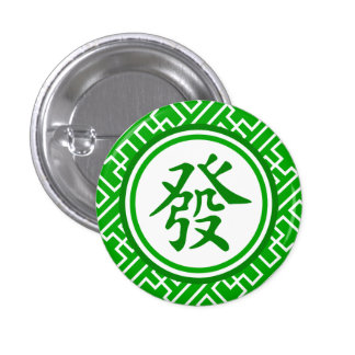 Símbolo afortunado de Mahjong • Verde oscuro Pin