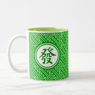 Símbolo afortunado de Mahjong • Verde oscuro Taza De Dos Tonos