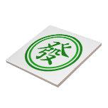 Símbolo afortunado de Mahjong • Verde y blanco Azulejo Ceramica