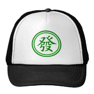 Símbolo afortunado de Mahjong • Verde y blanco Gorras