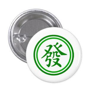 Símbolo afortunado de Mahjong • Verde y blanco