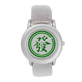 Símbolo afortunado de Mahjong • Verde y blanco Relojes