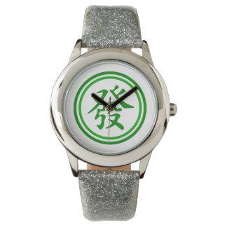 Símbolo afortunado de Mahjong • Verde y blanco Relojes De Mano
