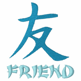 Símbolo bordado del kanji - amigo - azul sudadera bordada con capucha y cremallera