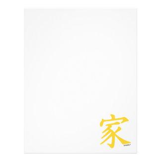 Símbolo chino ambarino amarillo de la familia membrete