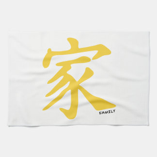 Símbolo chino ambarino amarillo de la familia toallas de mano
