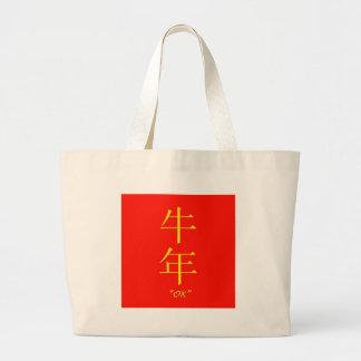 """Símbolo chino de la astrología del """"buey"""" bolsa tela grande"""