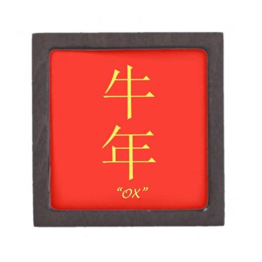 """Símbolo chino de la astrología del """"buey"""" caja de regalo de calidad"""
