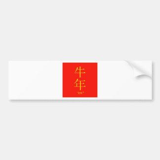 """Símbolo chino de la astrología del """"buey"""" pegatina para auto"""