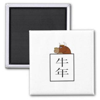 """Símbolo chino de la astrología del """"buey"""" imán cuadrado"""
