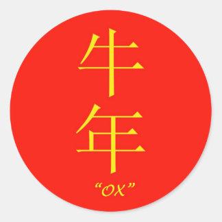 """Símbolo chino de la astrología del """"buey"""" etiqueta redonda"""
