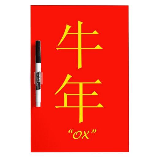 """Símbolo chino de la astrología del """"buey"""" pizarras blancas de calidad"""