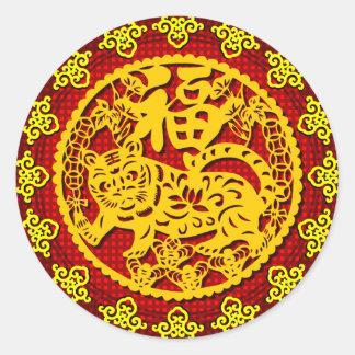 Símbolo chino de la buena fortuna pegatina redonda