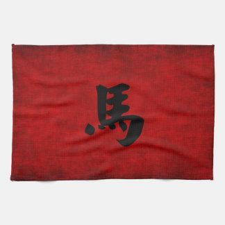 Símbolo chino de la caligrafía para el caballo en toalla de mano